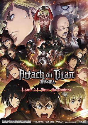 Attack on Titan: Jiyuu no Tsubasa