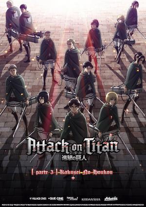 Attack on Titan: Kakusei no Hoko